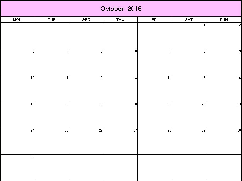 October 2016 printable blank calendar - Calendarprintables.net